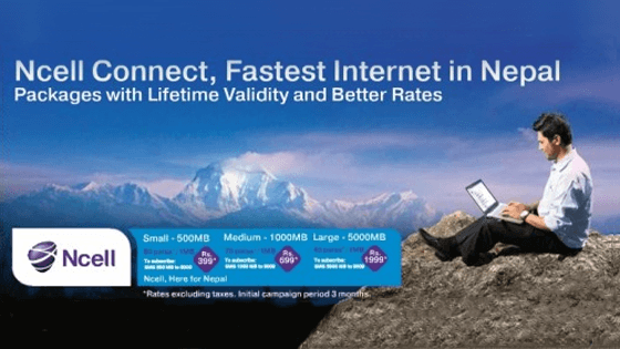 How to use Ncell Internet at a Cheap Rate