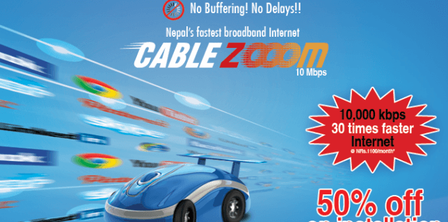 cablezoom